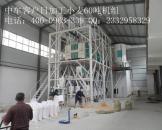 郑州中牟60吨面粉加工设备安装现场