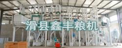 玉米加工机械产品杂粮玉米中维生素的功效